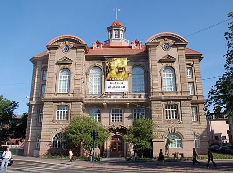 Luonnontieteellinen Museo (Helsinki)
